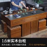 实木功夫茶几简约大理石面茶几桌办公室泡茶桌客厅仿古茶桌椅组合 整装