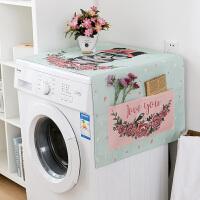 【新品特惠】滚筒洗衣机罩套冰箱盖布单双开门北欧风防水防晒盖巾微波炉防尘罩