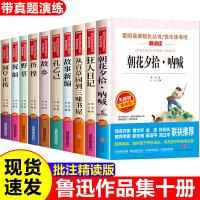 阳光姐姐小说派 嘉年华新版全套6册 8-9-10-12-15岁女孩看的图书 伍美珍漫画 小书房校园小说系列 儿童书籍