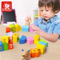1-2-3岁宝宝积木穿线儿童串串珠益智玩具穿珠子一两岁男女孩早教