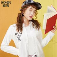 森马长袖衬衫女冬季新款打底衫女士显瘦衬衣印花内搭学生韩范