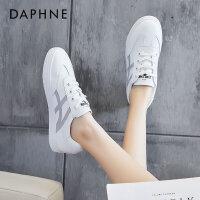 达芙妮真皮小白鞋女2021春新款百搭休闲复古学生平底板鞋女