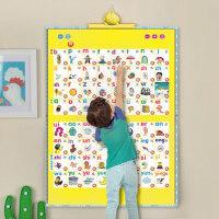 乐乐鱼儿童早教发声有声挂图0-3岁宝宝启蒙拼音识字看图全套墙贴
