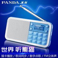 PANDA/熊猫 DS-186老人收音机老年播放器便携式插卡小音箱充电便携式新款听歌机播放机迷你儿童小音响中老年