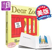 Dear Zoo亲爱的动物园 英文原版 纸板书 儿童英文绘本读物 幼儿英语绘本 英文版 英文纸板书儿童宝宝立体翻翻书
