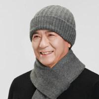 男士加厚保暖毛线帽老年人帽子男 中老年爸爸套头羊毛帽 新款爷爷针织帽