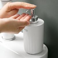 居家家按压式分装瓶旅行洗发水沐浴露洗手液小空瓶子便携式乳液瓶