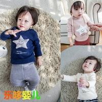 新生儿宝宝加绒衫冬季婴儿满月宝宝上衣加厚冬装初生外套0-1岁潮