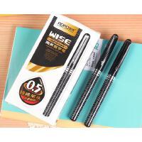 奥博文具 GP-2148商务签字笔 0.5mm子弹头中性笔 金属笔头办公中性笔 学生笔记用笔