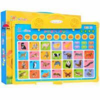 有声画板幼儿童启蒙挂板早教玩具认知识字全套发声语音动物水果蔬菜声母韵母阳光宝贝有声挂图.动物