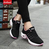 【满100减50/满200减100】Coolmuch情侣跑鞋轻便缓震透气男女同款运动休闲跑步鞋FL819