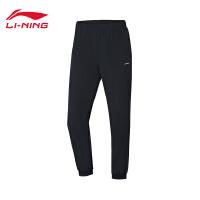 李宁运动裤女士2020新款训练系列速干凉爽裤子收口梭织运动长裤