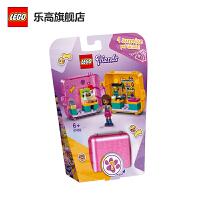 【当当自营】LEGO乐高积木安德里亚的购物百趣游戏盒6岁+41405 儿童玩具 男孩女孩生日礼物 4月上新