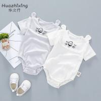 宝宝衣服6-12个月初生儿三角连体爬服婴儿短袖外出哈衣
