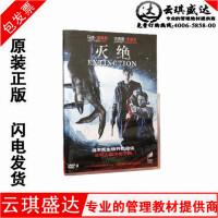 正版电影碟片DVD光盘灭绝DVD电影高清经典电影盒装DVD9光碟片