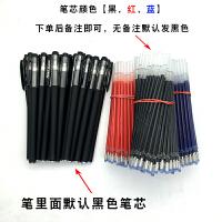 中性笔黑色0.5mm子弹头笔芯签字笔学生用0.38针管头替芯水笔