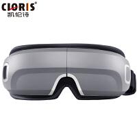 【当当自营】德国凯伦诗(CLORIS)智能护眼仪 眼部恒温热敷眼罩按摩器缓解疲劳黑眼圈眼保仪美眼 节日礼物