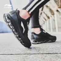 李宁跑步鞋女鞋2018新款幻影减震耐磨防滑全掌气垫情侣鞋冬季白色运动鞋ARHN202