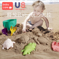 宝宝戏水洗澡儿童沙滩玩具套装玩沙子挖沙铲子工具