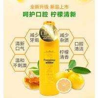 比那氏(Propolinse)柠檬味漱口水600ml美白牙齿清洁口腔口气