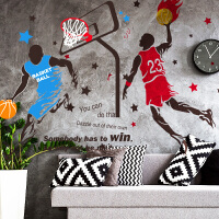 3d立体墙贴纸卧室墙壁装饰品男生宿舍墙纸自粘创意篮球贴画海报纸