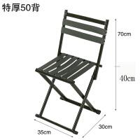 户外折叠凳子便携式军工马扎加厚靠背钓鱼椅小板凳家用