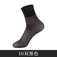 丝袜女薄款天鹅绒中筒袜防勾丝耐磨肉色黑色浅肤色短袜子