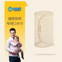 宝宝婴儿童长方形口水巾 纯棉加厚双层魔术粘 背带腰凳专用002