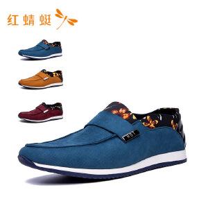 【专柜正品】红蜻蜓男鞋时尚拼接圆头布低帮休闲鞋