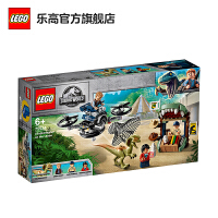 【当当自营】LEGO乐高积木侏罗纪世界系列75934 双脊龙大逃亡