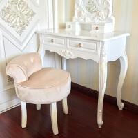 梳妆椅子欧式化妆椅梳妆凳现代简约圆凳美甲椅电脑椅家用换鞋凳子