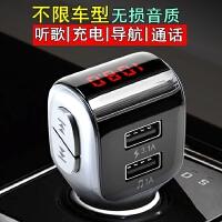 车载mp3音乐播放器快充手机FM蓝牙接收器U盘插卡机汽车用品