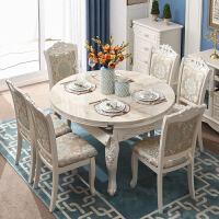 大理石欧式餐桌椅组合小户型客厅家具多功能伸缩饭桌家用圆形餐桌