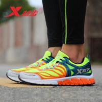 特步男鞋跑步鞋男运动鞋秋季新款轻便透气运动跑步鞋984219119585