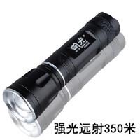 户外远光手电筒 手电简强光远射可充电胎教迷你变焦强光手电日常携带