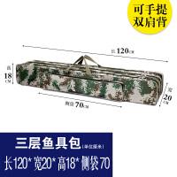 渔具包1.2米 钓鱼包防水鱼杆包90cm海竿包鱼具包 鱼竿包垂钓用品
