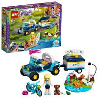【当当自营】LEGO乐高积木好朋友Friends系列41364 6岁+斯蒂芬妮的多功能工具车