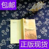 [二手旧书9成新]红日 /吴强 海峡文艺出版社