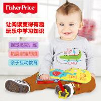 费雪 F0828 婴儿早教布书 撕不烂小布书婴儿早教益智玩具3-6个月