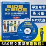 SBS朗文国际英语教程 Side by Side1第一册 学生用书 练习册 含一张MP3光盘朗文国际英语教程 青少年暑