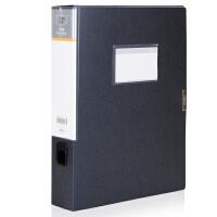 得力档案盒5606 睿商系列3英寸粘扣A4档案盒 深灰色 单只装 背宽55mm