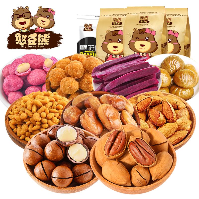【三种规格】憨豆熊 坚果炒货组合916g 坚果干果混合休闲零食