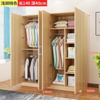 简易衣柜实木现代简约经济型可拆卸家用衣橱租房卧室柜子组装 2门 组装