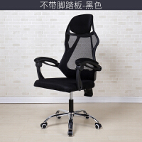 黑白调电脑椅可躺电竞椅游戏椅座椅转椅椅子现代简约家用办公椅 钢制脚 固定扶手