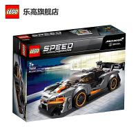 【当当自营】LEGO乐高积木超级赛车系列75892 迈凯伦塞纳