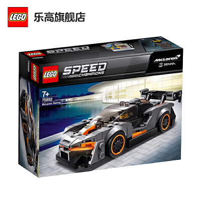 【当当自营】LEGO乐高积木超级赛车系列75892 迈凯伦塞纳 【实力宠粉 乐享好价】超级赛车系列,体验迈凯伦塞纳的流线车身!