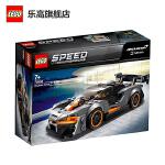 【当当自营】LEGO乐高积木 超级赛车系列 75892 迈凯伦塞纳 玩具礼物