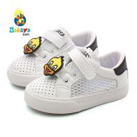 芭芭鸭宝宝鞋网鞋男童小白鞋学步鞋1-3岁女童球鞋板鞋2020春款新