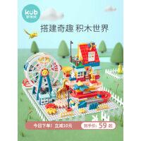 可优比儿童益智拼装城堡积木男女孩玩具大小颗粒积木可搭配积木桌