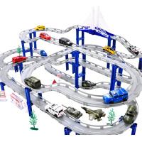 儿童玩具电动轨道车益智智力动脑跑道赛车小火车男孩汽车